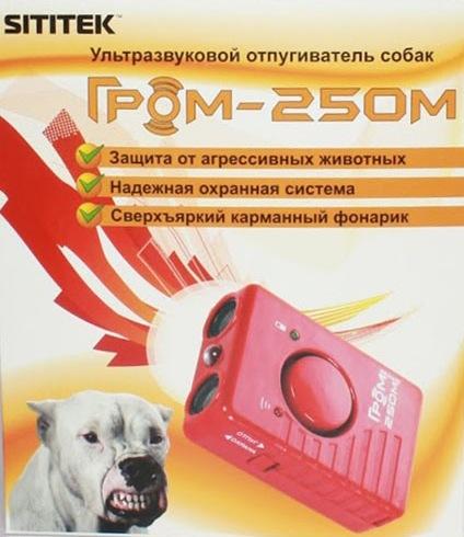 Упаковочная коробка настоящего отпугивателя собак