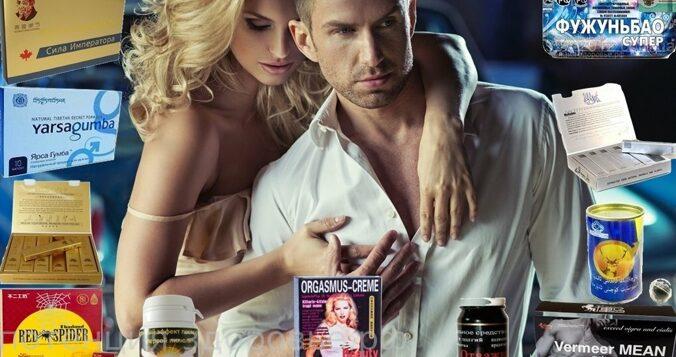 Препараты для повышения потенции мужчин в интернет-магазине ...