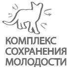 Роял Канин Индор 7+ Корм для кошек старше 7 лет, 400 гр - фото main_benefit-300.png