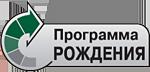 Мини Стартер 1 кг Роял канин - фото main_benefit-410.png