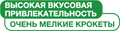 ИКС Смол Эдалт 500 г корм для собак - фото secondary_benefit-450.jpg