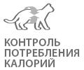 Роял Канин Стерилайзд Корм для стерилизованных кошек, 400 гр - фото main_benefit-300.png