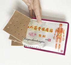 YUANHONGWAIGUCITIE Китайский  Пластырь от пяточной шпоры упаковка 8 штук - фото Похожее изображение