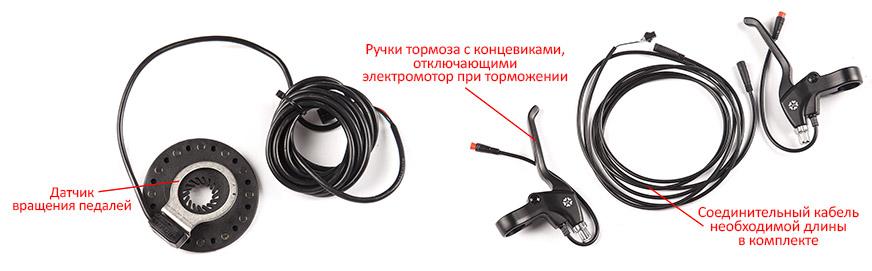 "Мотор колесо для велосипеда 36V 350W LCD 26""  + АКБ 36V 10Ah (HL) - фото pas_brakes.jpg"