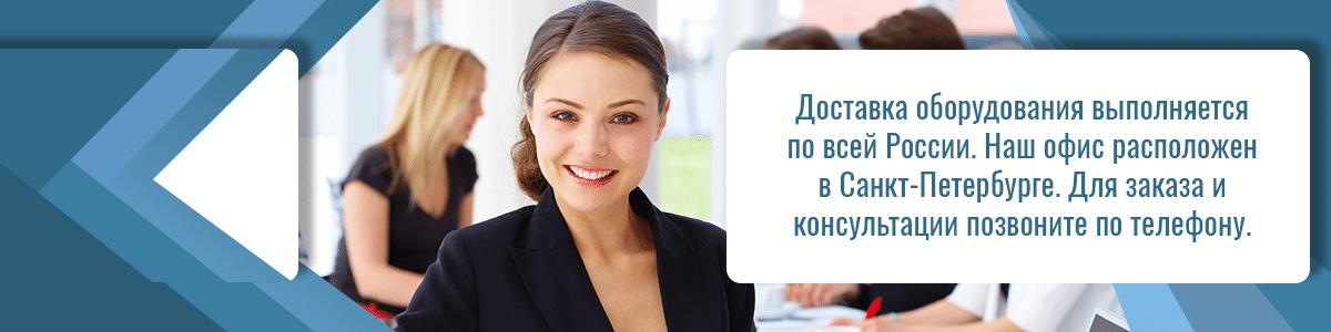 Балансировочные станки - фото Доставка оборудования выполняется по всей России. Наш офис расположен в Санкт-Петербурге. Для заказа и консультации позвоните по телефону.