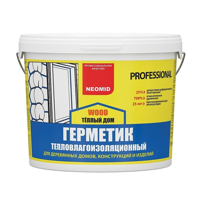 Конопатка или герметик для швов сруба дома из оцилиндрованного бревна? - фото pic_be2ef6be1e32256_1920x9000_1.jpg