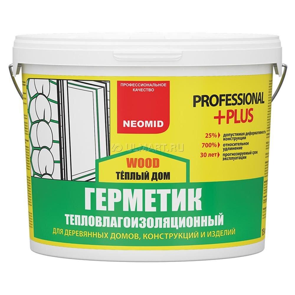 Конопатка или герметик для швов сруба дома из оцилиндрованного бревна? - фото pic_7b0a6bf1bc09798_1920x9000_1.jpg