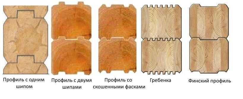 pic_789d4bf88c3259a_1920x9000_1.jpg