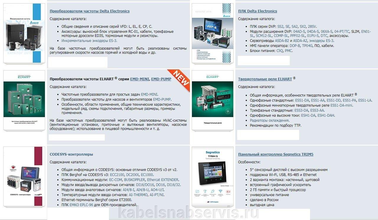 Контрольно-измерительные приборы: датчики температуры, давления и уровня, программируемые контроллеры - фото pic_8c577c2c14b8877822f610a671cff3b8_1920x9000_1.jpg