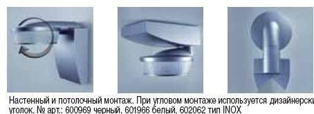 Датчики движения инфракрасные марки Steinel - фото 139