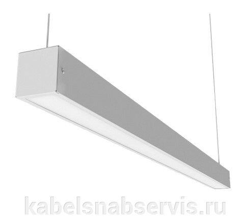 Светильник серии Крым для торгового освещения по оптовым ценам!!!! - фото 2