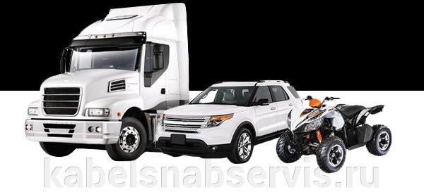 Цепи противоскольжения для спецтехники, легковых и грузовых автомобилей - фото pic_e706c65aeee0a0ca56f0e808c3ce70f2_1920x9000_1.jpg