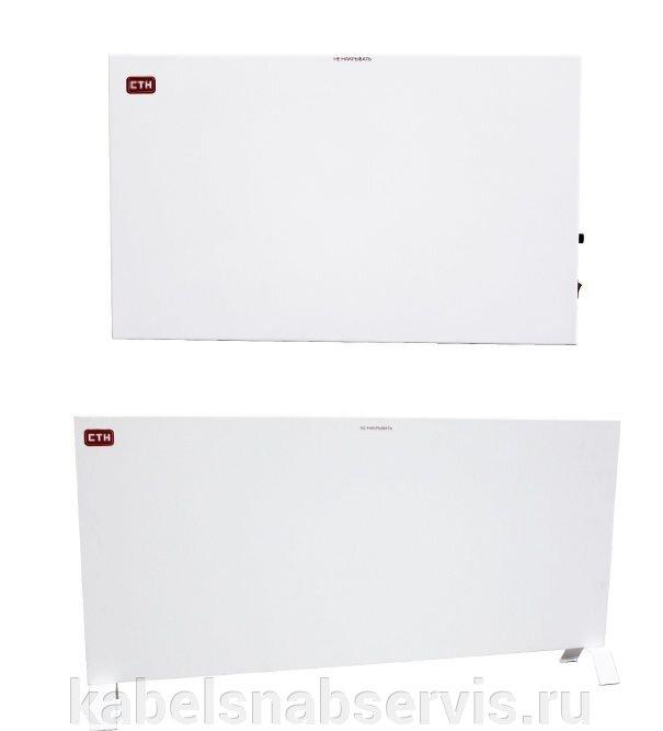 Нагревательные панели по ценам завода-производителя торговой марки СТН!!! - фото pic_99c68090f5e072c_700x3000_1.jpg