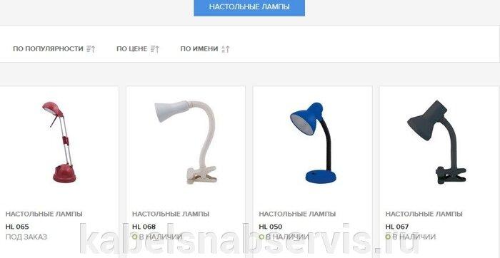 Светильники для помещений (аварийный, водонепроницаемые, встраиваемые, галогенные, декоративные, магнитные, люминисц.) - фото pic_18b19dd87eaad9b_700x3000_1.jpg