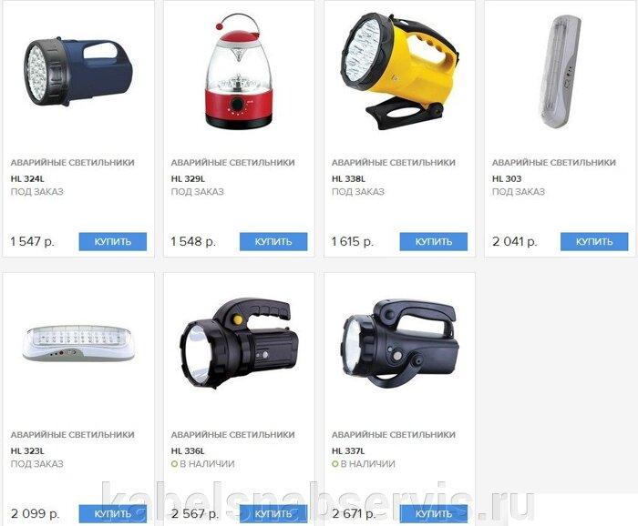 Светильники для помещений (аварийный, водонепроницаемые, встраиваемые, галогенные, декоративные, магнитные, люминисц.) - фото pic_a3227ed7bca629d_700x3000_1.jpg