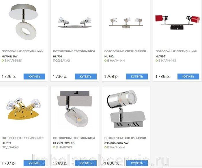 Светильники для помещений (аварийный, водонепроницаемые, встраиваемые, галогенные, декоративные, магнитные, люминисц.) - фото pic_7ff7e8441fb5f1d_700x3000_1.jpg