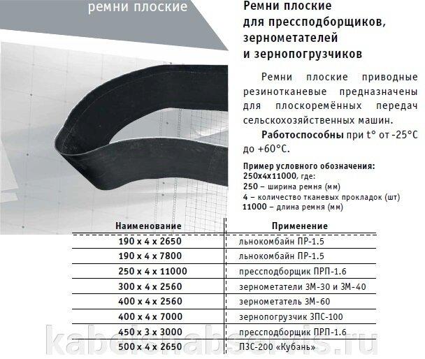 pic_083ddca76b3e427006dc9b98cfab3ac7_1920x9000_1.jpg