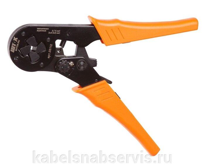 Инструмент для опрессовки (пресс-клещи, пресса мех, гидравлические автономные, гидравл. не автономные, электрогидравл) - фото pic_4babf3359b3abcd_700x3000_1.jpg