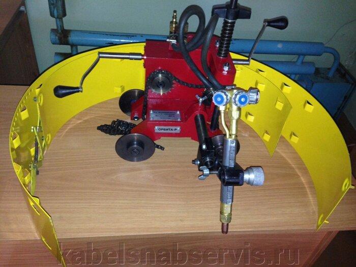 Оборудование для строительства и ремонта трубопровода - фото pic_ed2b3a6761b3d8d_700x3000_1.jpg