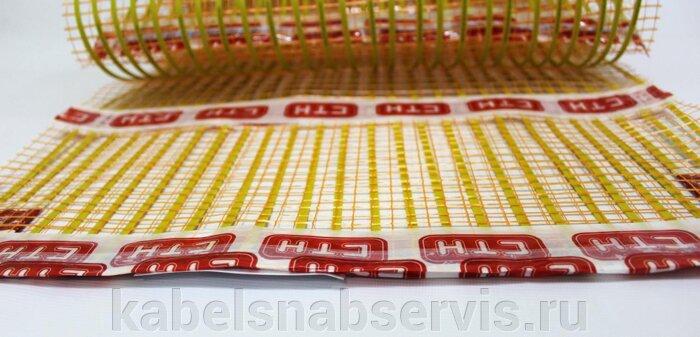 Электрический теплый пол по ценам завода-производителя торговой марки СТН!!! - фото pic_3ef46d880a74f71_700x3000_1.jpg