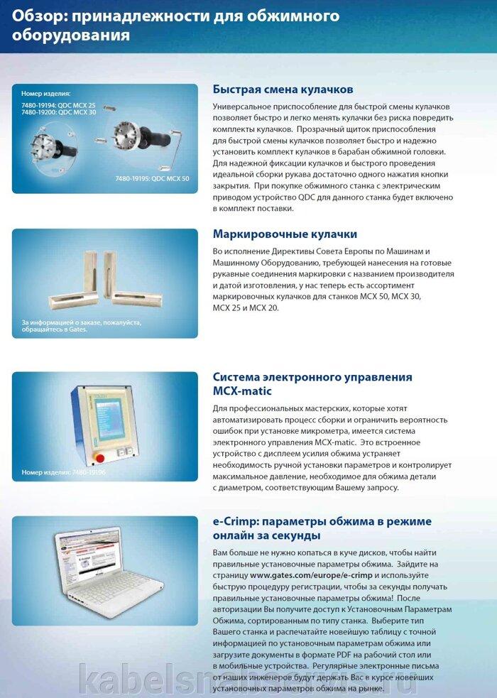 Оборудование для производства РВД - фото pic_afe02225a494557_700x3000_1.jpg