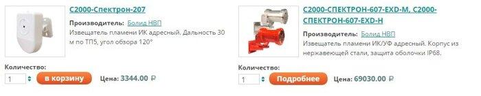 pic_fbd7b425b283498_700x3000_1.jpg