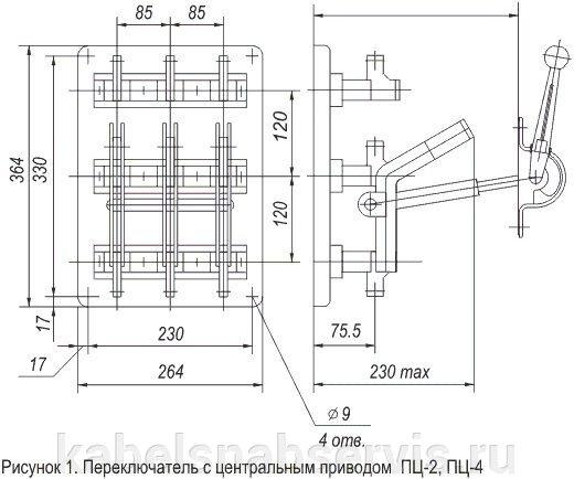 Переключатели ПБ, ПЦ - фото pic_4a8bcea5af01505_700x3000_1.jpg
