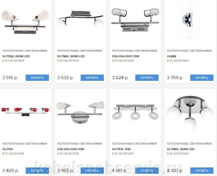 Потолочные светильники от ведущих мировых производителей - фото pic_b05c223be1aaff0_700x3000_1.jpg
