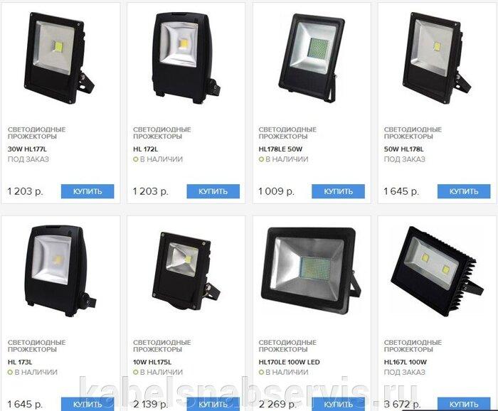 Прожекторы и фонари (галогенные, металлогалогенные, перезаряжаемые, светодиодные прожекторы) - фото pic_c772c53e7a23420_700x3000_1.jpg