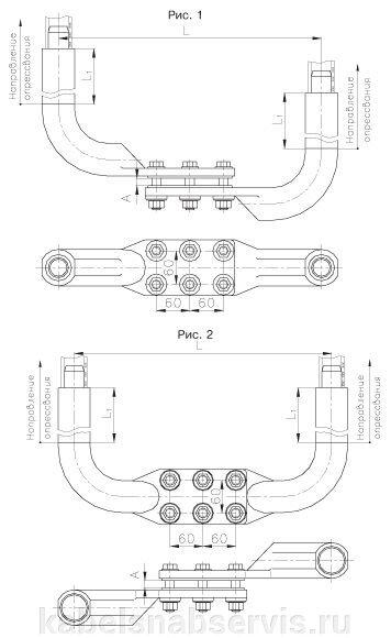 Контактная арматура (зажимы ответвительные, зажимы аппаратные) - фото pic_9e499e2aef6dccf_700x3000_1.jpg