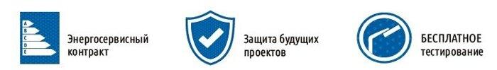 Светильник серии Крым для торгового освещения по оптовым ценам!!!! - фото 3