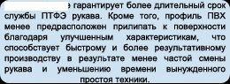pic_9a0e1060d50d5f8_700x3000_1.jpg
