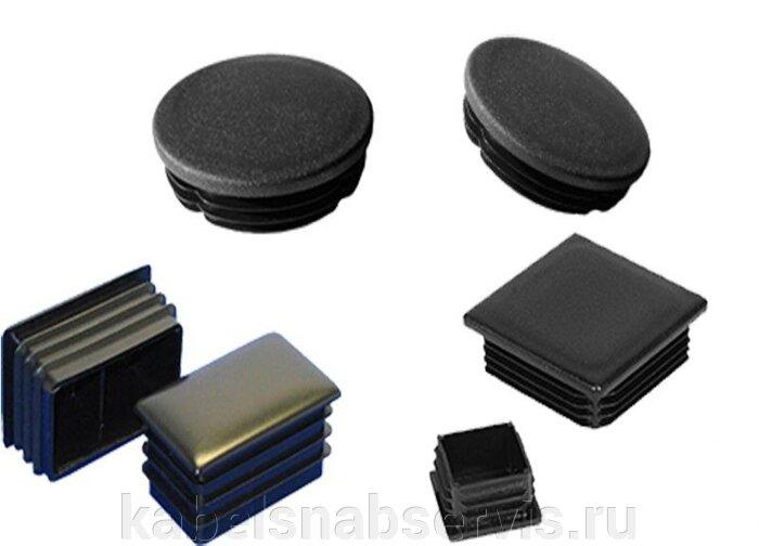 Пластиковые заглушки для металлических труб - фото pic_b003e3a43744875_700x3000_1.jpg