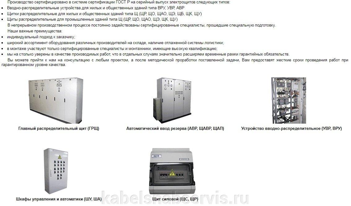 Низковольтное оборудование (ABB, Weidmüller, Phoenix Contact, Schneider Electric, ПРОВЕНТО, Hensel, Pfannenberg, Tekfor) - фото pic_b3472e350e6b1df0606024063ec71249_1920x9000_1.jpg