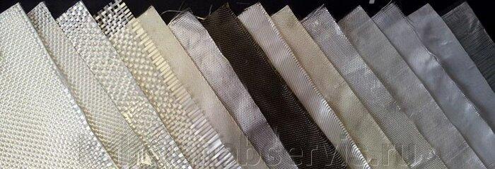 Ткани стеклянные, конструкционные, теплоизоляционные, электроизоляционные - фото pic_3ef495ace915d5d_700x3000_1.jpg