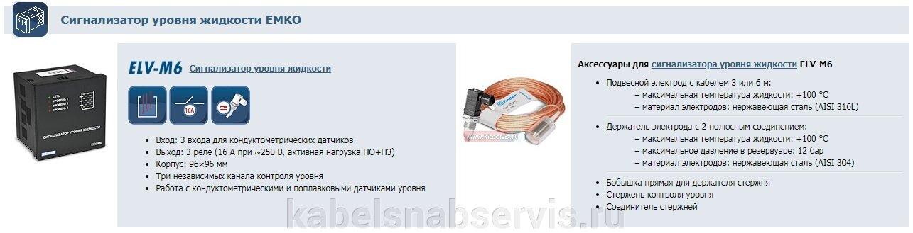 Контрольно-измерительные приборы: датчики температуры, давления и уровня, программируемые контроллеры - фото pic_380185ceaa5e98a714b9bc600907255f_1920x9000_1.jpg