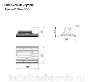 pic_ad321903a4ef92e_700x3000_1.jpg