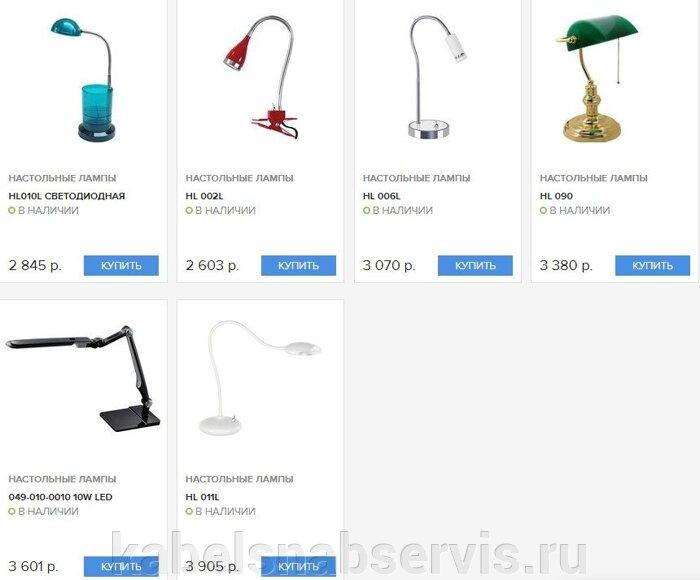 Светильники для помещений (аварийный, водонепроницаемые, встраиваемые, галогенные, декоративные, магнитные, люминисц.) - фото pic_35db1cde84eaa3d_700x3000_1.jpg