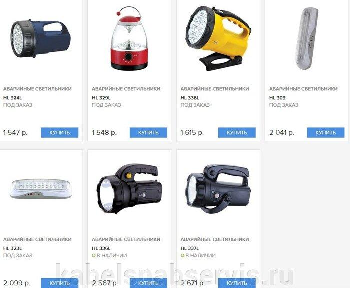 Светильники для помещений (аварийный, водонепроницаемые, встраиваемые, галогенные, декоративные, магнитные, люминисц.) - фото pic_0dadb1f41c72cf2_700x3000_1.jpg