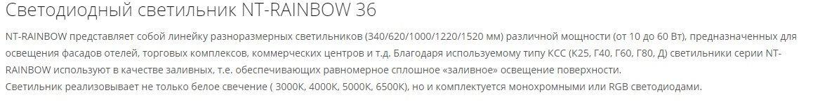 pic_b3e0e68e2d8afe8_1920x9000_1.jpg