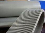 Цельнотканые ленты - фото pic_9d3aa17ec5d5ef8_700x3000_1.jpg