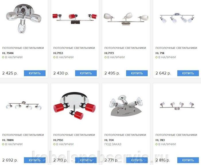Потолочные светильники от ведущих мировых производителей - фото pic_23a0c3209311078_700x3000_1.jpg