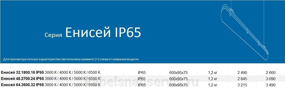 pic_8dce4cfe57268aa_1920x9000_1.jpg