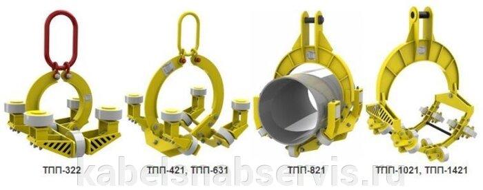 Оборудование для строительства и ремонта трубопровода - фото pic_8bcfcd56b97b57e_700x3000_1.jpg