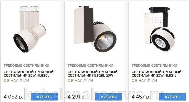 Трековые светильники Horoz - фото pic_c340141369a4f00_700x3000_1.jpg