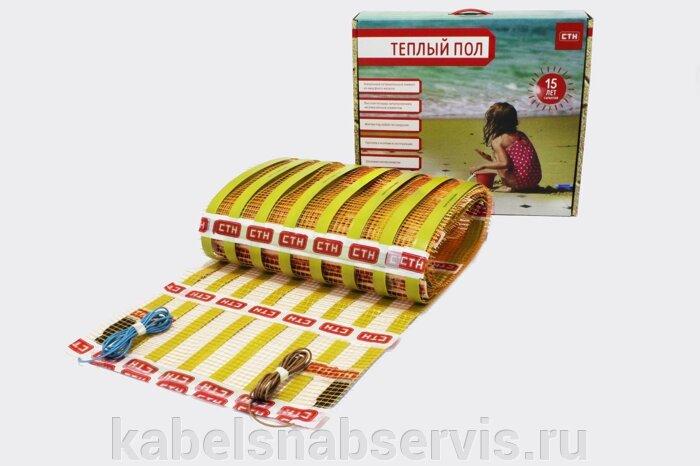 Электрический теплый пол по ценам завода-производителя торговой марки СТН!!! - фото pic_c669ec540550855_700x3000_1.jpg