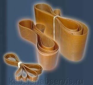 Ремни клиновые, плоские, зубчатые, круглого сечения, для комбайнов. сельхозтехники - фото 22