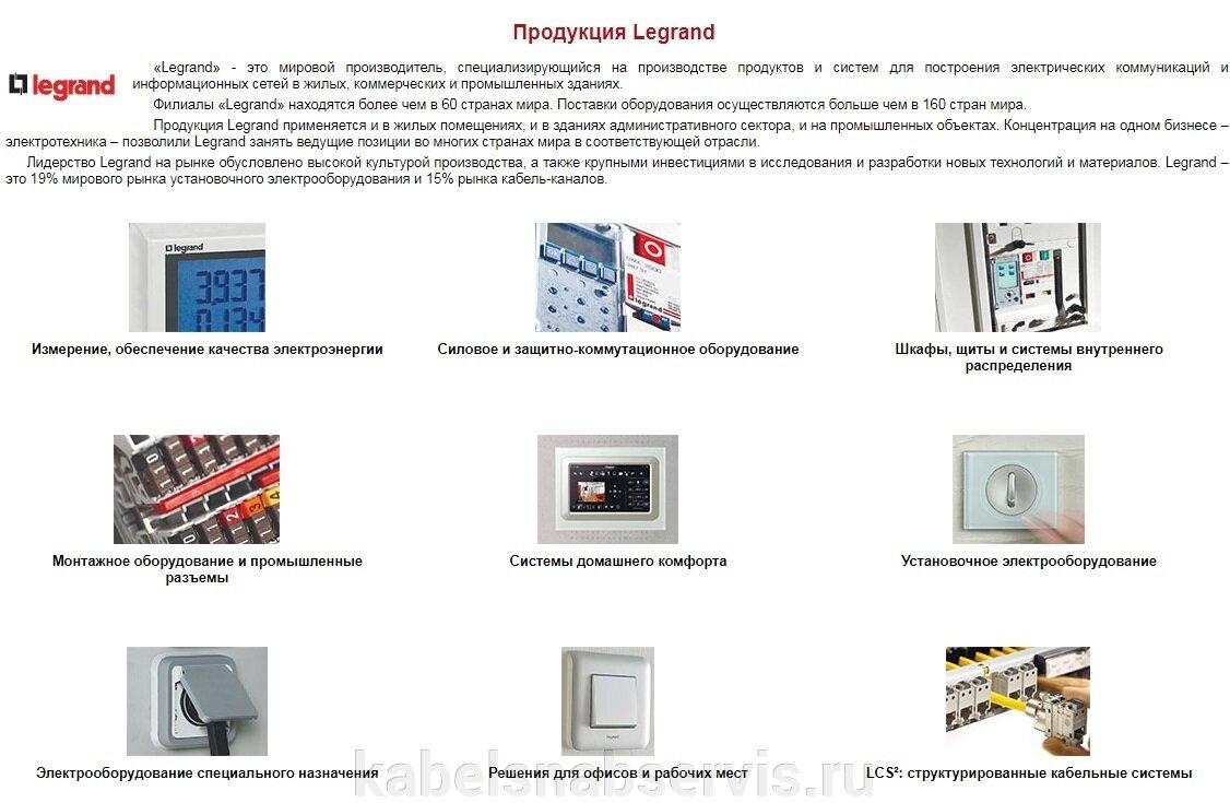 Низковольтное оборудование (ABB, Weidmüller, Phoenix Contact, Schneider Electric, ПРОВЕНТО, Hensel, Pfannenberg, Tekfor) - фото pic_36b75f69d0cc78bdd033525f12400305_1920x9000_1.jpg
