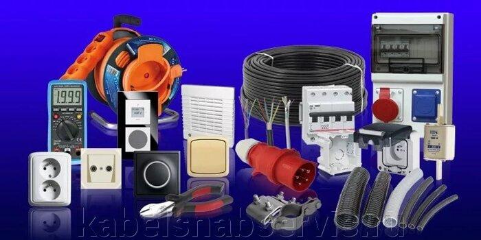 Электротехническая продукция по спеццене!!! - фото pic_697a6cd87b8db29_700x3000_1.jpg