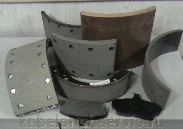 Накладки и колодки тормозные - фото 1
